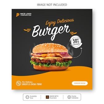Modello di social media cibo hamburger