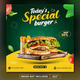 Modello di banner per social media di promozione del menu di hamburger o volantino quadrato