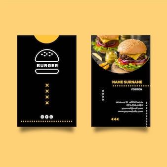 Modello di biglietto da visita verticale fronte-retro del ristorante hamburger