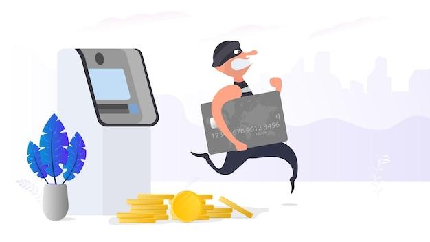 Ladro scappa con una carta di credito. il criminale sta correndo con una carta di credito. bancomat rapina. illustrazione in stile cartone animato. concetto di frode.