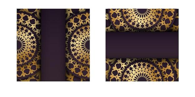 Modello di volantino bordeaux con motivo oro greco preparato per la tipografia.