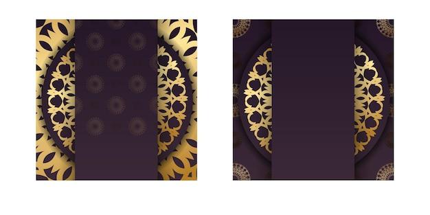 Modello di volantino bordeaux con motivo greco dorato per il tuo marchio.
