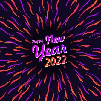 Il fuoco variopinto che brucia rivela il fondo astratto del buon anno 2022