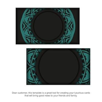 Design del biglietto da visita in nero con ornamenti blu. biglietti da visita eleganti con spazio per il testo e motivi astratti.