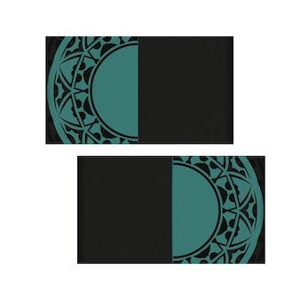 Design per biglietti da visita in nero con motivi blu. biglietti da visita vettoriali con posto per il tuo testo e ornamento astratto.