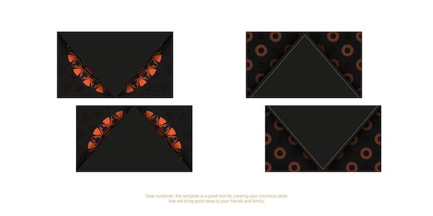 Design per biglietti da visita in nero con motivi arancioni. biglietti da visita alla moda con un posto per il tuo testo e ornamenti vintage.