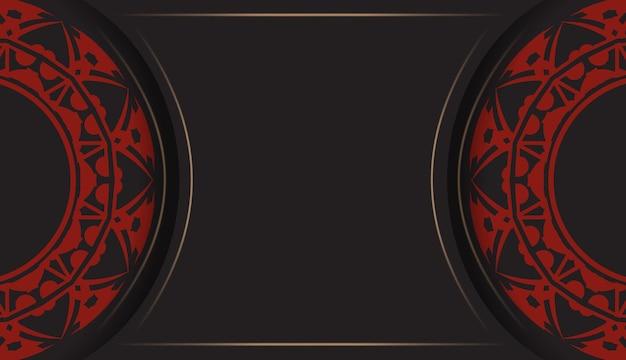 Design per biglietti da visita in nero con motivi greci rossi. biglietti da visita vettoriali con posto per il tuo testo e ornamento astratto.