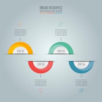 Concetto di business con 4 opzioni, passi o processi.