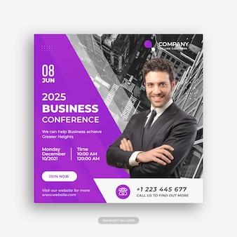 Modello di volantino quadrato per banner di social media per conferenze d'affari vettore premium