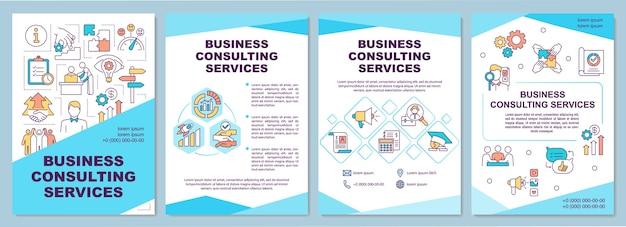 Modello dell'opuscolo di servizi di consulenza aziendale.