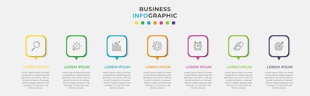 Modello di progettazione infografica aziendale con icone e 7 sette opzioni o passaggi.