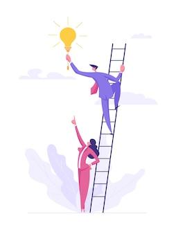 Illustrazione di concetto di successo di lavoro di squadra dell'innovazione di affari