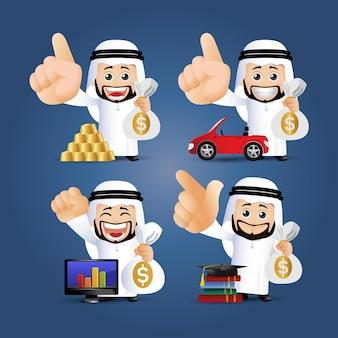 Concetto di investimento aziendale set di uomini d'affari arabi