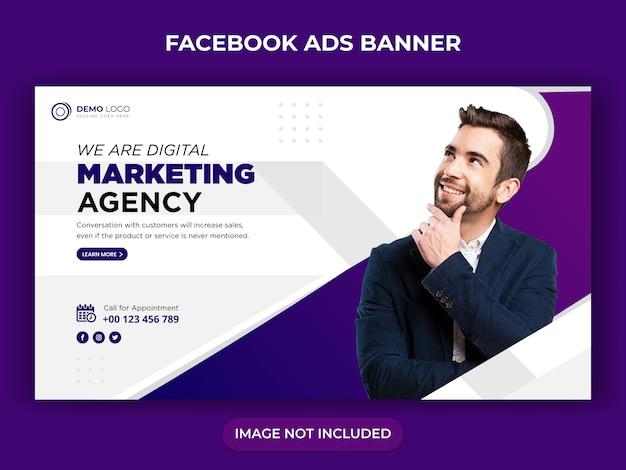 Progettazione di modelli di copertina di facebook marketing aziendale Vettore Premium