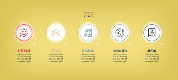 Concetto di infografica aziendale o di marketing.