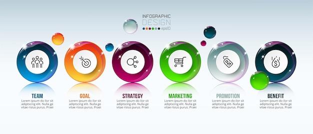 Modello di infografica aziendale o di marketing