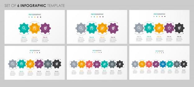 Meccanismo aziendale infografica con icone e 3, 4, 5, 6, 7, 8 opzioni o passaggi.
