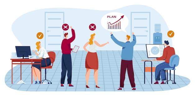 Riunione di lavoro di squadra persone d'affari in ufficio, condividere idea illustrazione.