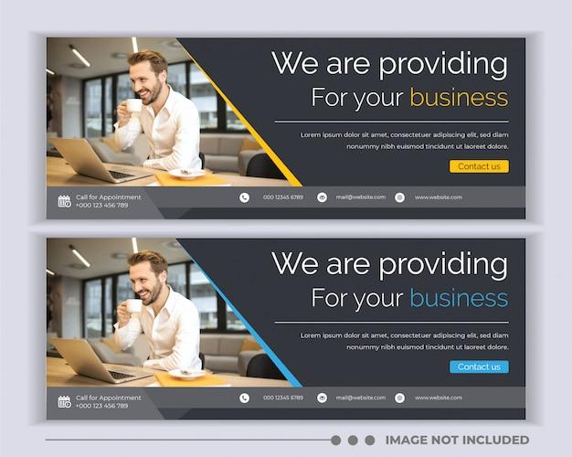 Promozione aziendale e modello di copertina facebook aziendale Vettore Premium