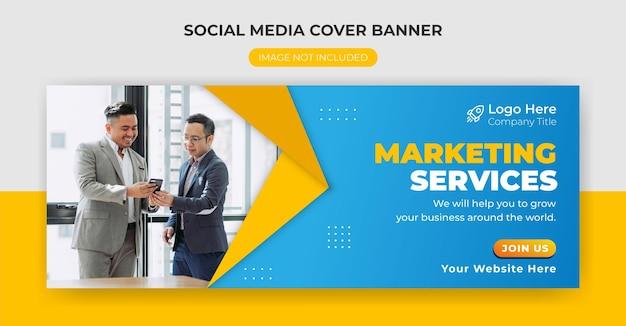 Promozione aziendale e copertina facebook aziendale