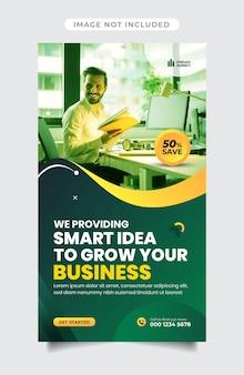 Modello di progettazione di storie di instagram aziendali e promozione aziendale Vettore Premium