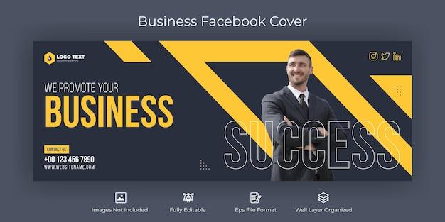 Promozione aziendale e modello di banner di copertina dei social media aziendali