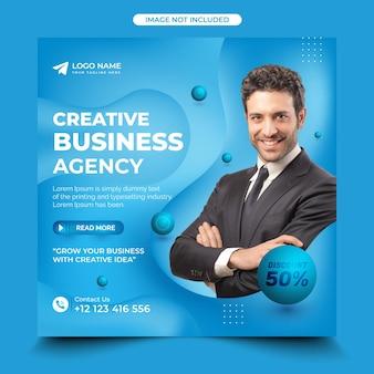 Modello di post sui social media per la promozione aziendale e l'agenzia creativa