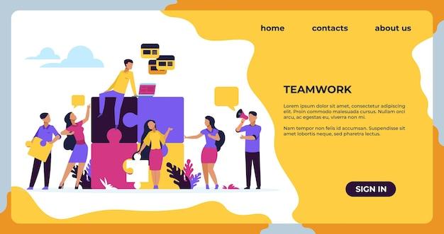 Pagina di destinazione del lavoro di squadra aziendale. elementi puzzle con uomini d'affari, leadership e collaborazione
