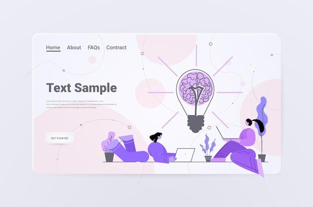 Uomini d'affari che utilizzano computer portatili vicino a una lampada a luce con brainstorming di cervello umano lavoro di squadra di successo grande idea creativa ispirazione aziendale