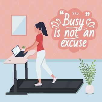 Occupato non è e scusa l'illustrazione.
