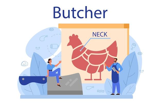 Concetto di macellaio o carne