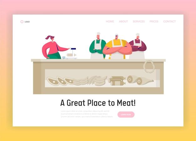 Pagina di destinazione del negoziante del mercato della macelleria.