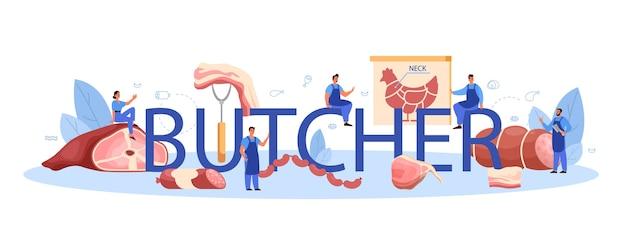 Butcher intestazione tipografica illustrazione