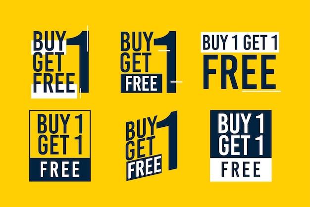 Acquista 1 prendi 1 modello di banner gratuito
