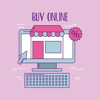 Acquista online lo sconto del negozio di computer virtuale