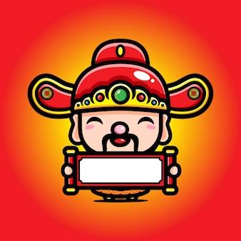 Cai shen progetta il dio della prosperità