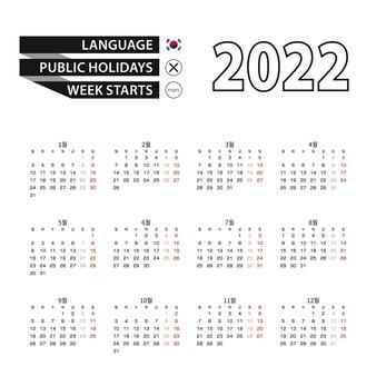 Calendario 2022 in lingua coreana, la settimana inizia lunedì.
