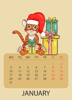 Modello di progettazione del calendario per gennaio 2022, l'anno della tigre secondo il calendario cinese, con un'illustrazione della tigre in cappello di babbo natale con regali. tabella con calendario per gennaio 2022.