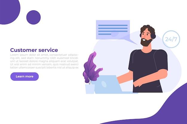 Modello di call center. servizio clienti, concetto di hotline. impiegati con cuffie, agenti di telemarketing. illustrazione vettoriale Vettore Premium