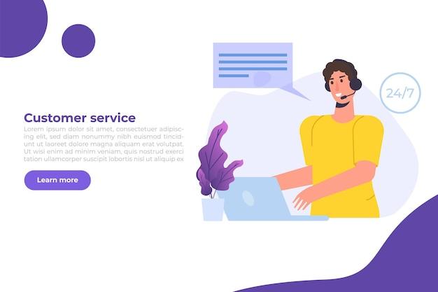 Modello di call center. servizio clienti, concetto di hotline. impiegati con cuffie, agenti di telemarketing. illustrazione vettoriale