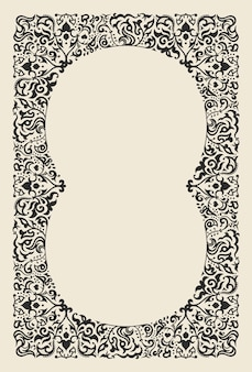 Calligraphic islam ornament frame