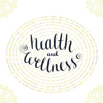 Poster calligrafico con frase - salute e benessere. illustrazione vettoriale icona.