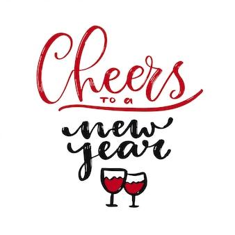Illustrazione vettoriale calligrafico saluti per un nuovo anno