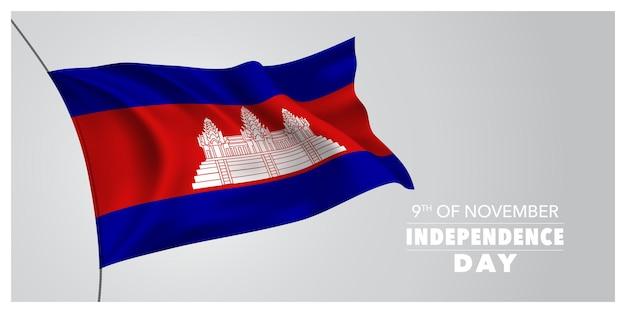 Biglietto di auguri per il giorno dell'indipendenza della cambogia, banner, illustrazione vettoriale orizzontale. festa cambogiana del 9 novembre elemento di design con bandiera sventolante come simbolo di indipendenza
