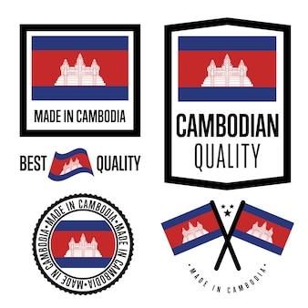 Set di etichette di qualità della cambogia