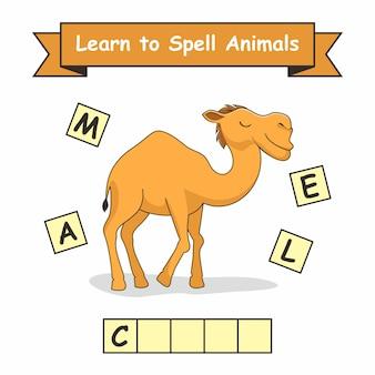 Cammello impara come si scrive foglio di lavoro degli animali