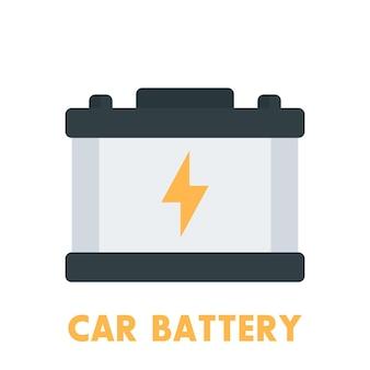 Icona piana della batteria dell'auto su bianco, illustrazione vettoriale