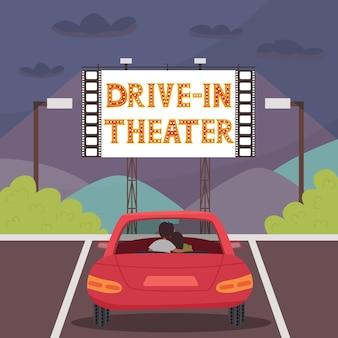 Auto nel parcheggio del teatro drive-in. visione di film all'aperto. un cinema nella natura per innamorati e un folto gruppo di amici. utile passatempo con i propri cari. illustrazione piana di vettore moderno