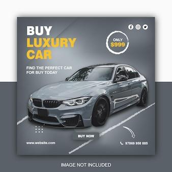 Modello di banner post sui social media per la promozione dell'acquisto di auto