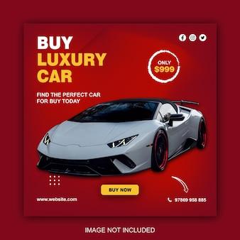 Modello di banner di post sui social media promozionali per l'acquisto di auto